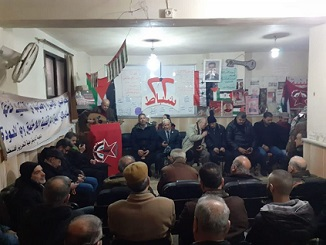 بمناسبة الذكرى الـ 51 لإنطلاقة الجبهة الديمقراطية لتحرير فلسطين فعالية ثقافية لتكريم المبدعين الفلسطينيين في حلب