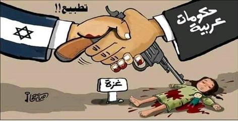 حكومات عربية وتطبيع اسرائيلي