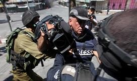 2558 انتهاكًا للاحتلال خلال الشهر الأول من العام الجاري