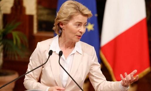 المفوضية الأوروبية تعلن عزمها