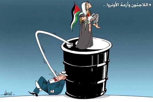 ثروات العرب