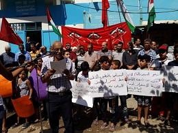 اعتصام في «عين الحلوة»: التمسك بـ«الأونروا» شاهداً على القضية الفلسطينية