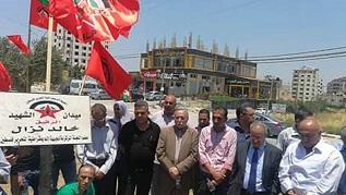 وقفة تكريم حاشدة عند النصب التذكاري للشهيد خالد نزال في جنين بالذكرى الثالثة والثلاثين لاستشهاده