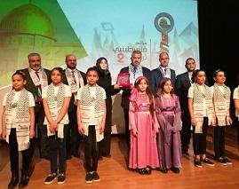 مؤتمر فلسطينيي تركيا الثاني يدعو للوحدة ونبذ الخلافات