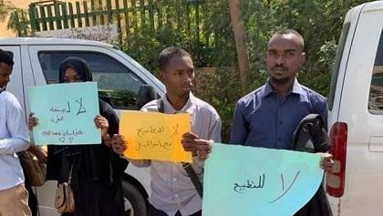 ضغوط أميركية على السودان لتوطين لاجئين فلسطينيين