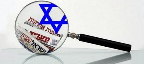 أهم عناوين الصحافة الإسرائيلية 2020-8-26
