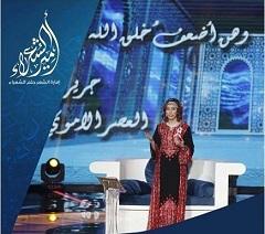 الفلسطينية عبلة جابر في القائمة القصيرة لجائزة إسماعيل فهد إسماعيل
