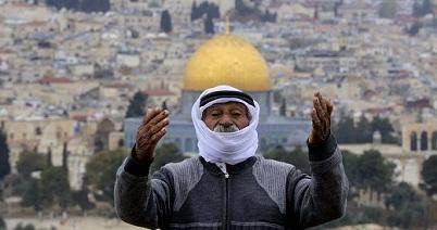 مدينة القدس .. العاصمة