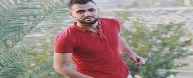خارجية رام الله: العثور على جثمان الشاب صلاح حمد في نهر البوسنة والهرسك