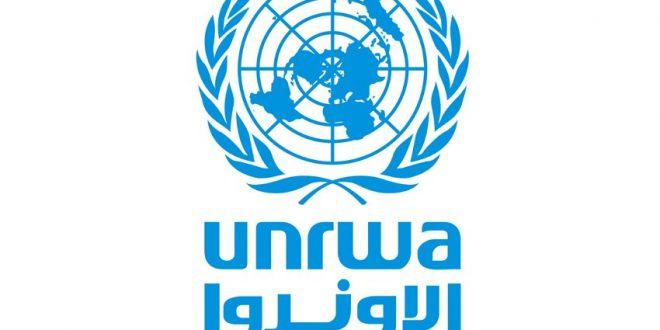 الاعلام العبري: الولايات المتحدة ستوصي باستبدال وكالة الاونروا خلال مؤتمر البحرين الاقتصادي
