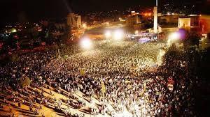 اليونسكو تدرج رام الله ضمن قائمة المدن المبدعة في مجال الموسيقى