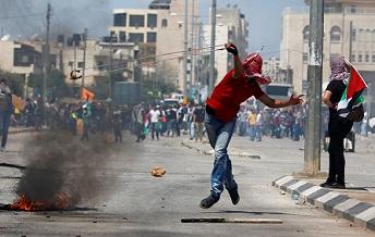 العاصمة الفلسطينية   التي تقلقهم