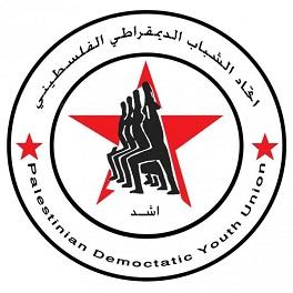في مؤتمر دعا له اتحاد الشباب الديمقراطي الفلسطيني( أشد) لتنفيذ قرار المجلس الوطني ببناء جامعة مجانية في لبنان