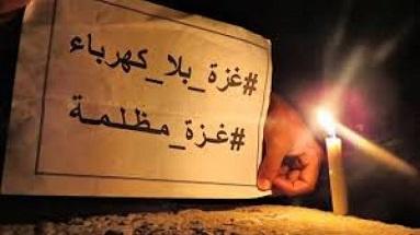 «الديمقراطية» تدعو شركة الكهرباء لتحمل مسؤولياتها في تقديم خدماتها للمواطنين بغزة