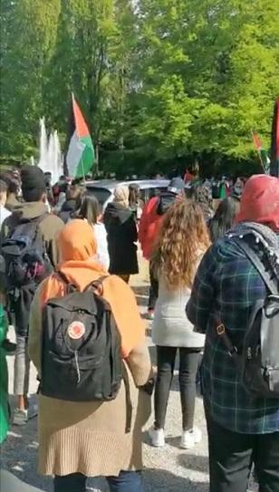 مظاهرة جماهيرية حاشدة في مدينة