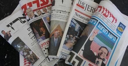 أهم ما ورد في عناوين الصحف العبرية الصادرة يوم الجمعة