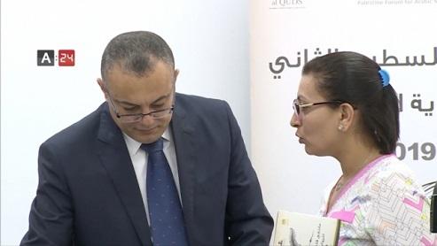 ملتقى فلسطين الثاني للرواية العربية يعلن إنطلاق فعالياته