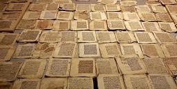 مخطوطات فلسطين التاريخ المفقود