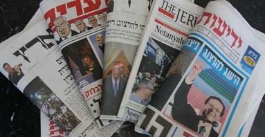 عناوين الصحف الإسرائيلية 4/6/2020