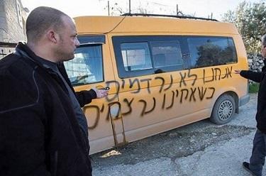 مستوطنون يعطبون اطارات مركبتين ويخطون شعارات عنصرية جنوب نابلس