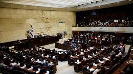 هل يؤشر قانون القومية اليهودي على تراجع الديمقراطيات على المستوى الغربي؟