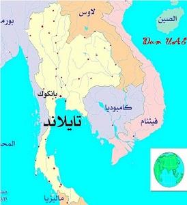 فلسطينيون سوريون في تايلند يناشدون لتسوية أوضاعهم القانونية وإطلاق المعتقلين