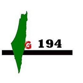 تقرير المجموعة 194 حول أوضاع اللاجئين الفلسطينيين لشهر حزيران (يونيو) 2020:
