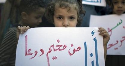 مخيم درعا يعاني الإهمال ومطالب بتأهيل مستوصفه