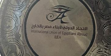 الشاعرة رانيا حاتم تمثل القدس في مهرجان الثقافة بمصر