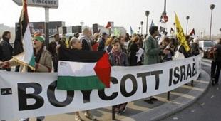تأييد واسع للحقوق الفلسطينية ومقاطِعة لـ