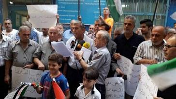 اعتصامات في المخيمات الفلسطينية ببيروت دعماً لـ