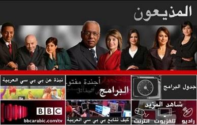 BBC العربية تعرض فيلماً وثائقياً من إخراجٍ فلسطيني لمدة أسبوع