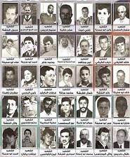ذكرى مجزرة المسجد الابراهيمي