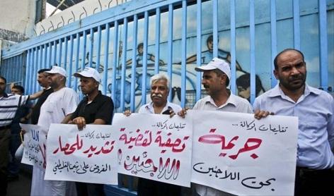 خفض خدمات الـ«أونروا»: متى يُقطَع الهواء عن الفلسطينيين؟