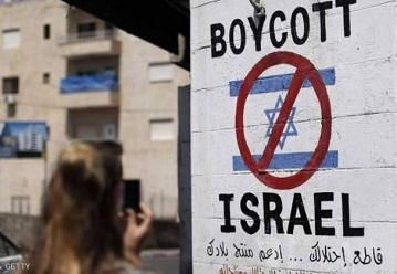 إسرائيل تمنع دخول رئيس بلدية فرنسية لتأييده حركة المقاطعة