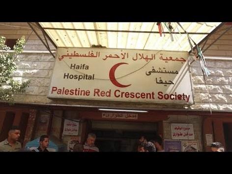 وصول 23 جريحاً الى مستشفى حيفا بـمخيم برج البراجنة نتيجة انفجار بيروت