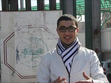 الفلسطيني