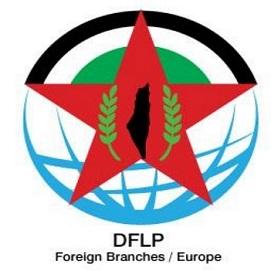 بيـان تضامني لـ «الديمقراطية» في أوروبا والفروع الخارجية مع الشعب اللبناني