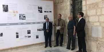 افتتاح معرض المكتبة الخالدية في القدس ضمن مشروع صندوق حماية التراث التابع للمجلس الثقافي البريطاني