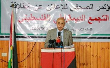 انطلاق أولى فعاليات التجمع الديمقراطي الفلسطيني بغزة
