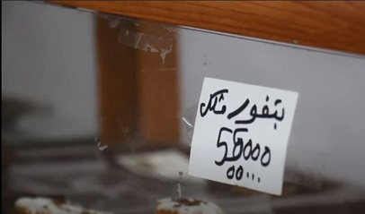 هدايا العيد.. عادة في المخيمات الفلسطينية بلبنان قلصها انخفاض قيمة الليرة