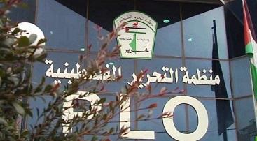 منظمة التحرير الفلسطينية: إلى أين؟!