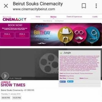 مطالباتٌ في بيروت بإلغاء عرض فيلم