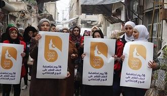 مسير صامت في مخيم النيرب لدعم وتمكين المرأة