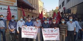 """وقفات احتجاجية للعمال المتضررين من """"كورونا"""" تعم كافة محافظات غزة رفضاً للتمييز في توزيع المساعدات"""