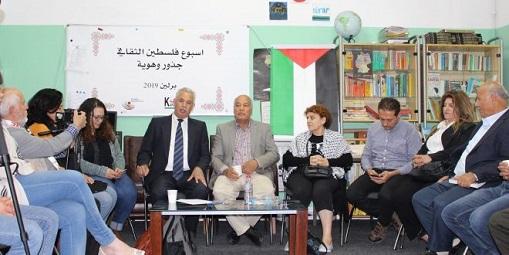 ختام أسبوع الثقافة باحمد الباش وواقع المخيمات الفلسطينية في سورية