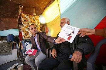 روائي فلسطيني يُطلق روايته