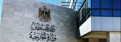 الخارجية: 4 اصابات جديدة بفيروس كورونا بصفوف الجالية الفلسطينية يرفع اجمالي الاصابات إلى 4095