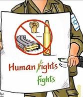 حقوق الإنسان على الطريقة الإسرائيلية