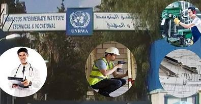 طلّاب DTC التابع للأونروا في دمشق يطالبون بتأمين حافلات نقل لهم